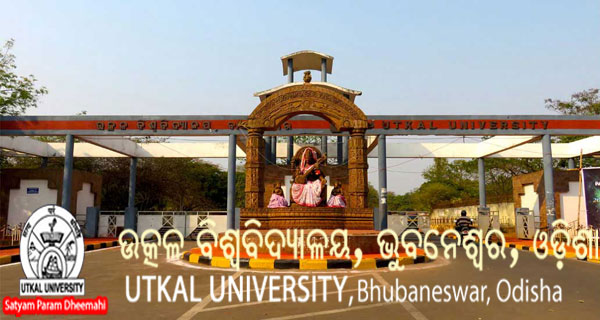 Utkal University admissions and results